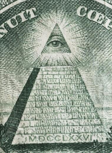 Строители пирамид. Как распознать финансовую ловушку
