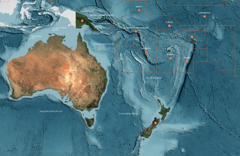 Остров невезения: откуда появились названия государств Австралии и Океании