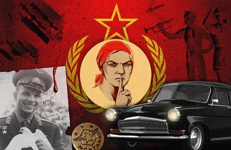 Страшилки из СССР: легенды далекого прошлого, в которые верили