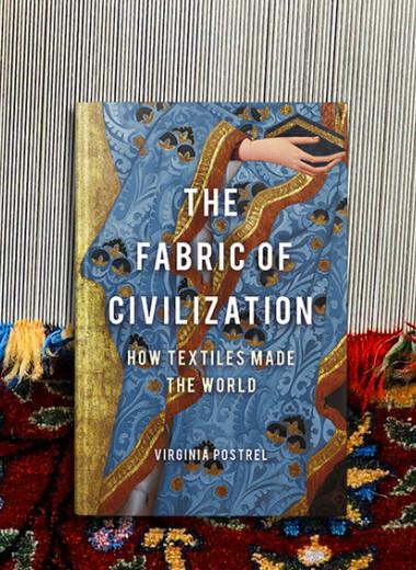 Нити цивилизации: от лоскутного одеяла до умной ткани