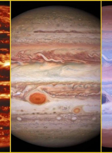 Юпитер в ином свете: новые снимки рассказывают об атмосфере планеты
