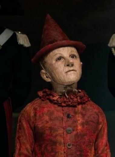 «Пиноккио, скажи что-нибудь»: каким получился фильм Маттео Гарроне