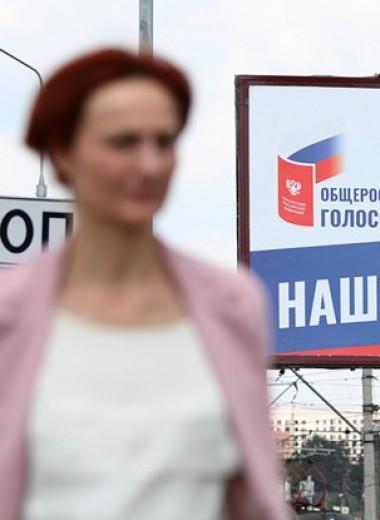 Разрубить Гордиев узел референдума