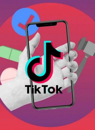 От уролога до адвоката: как TikTok становится площадкой для экспертов