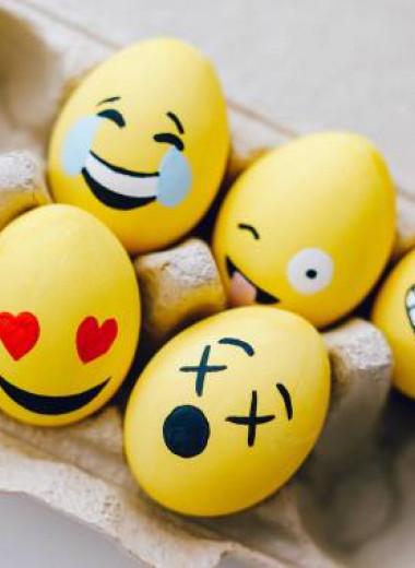 Как измерять счастье и управлять им