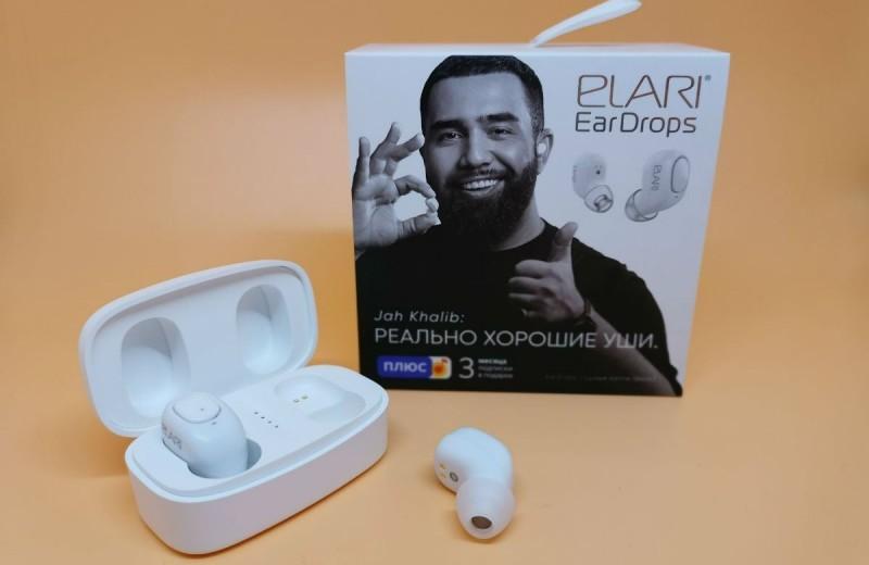 Обзор беспроводных наушников Elari Ear Drops: реально хорошие уши?