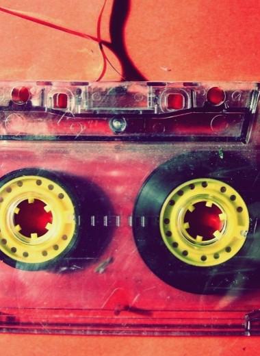 Кончилась пленка, мотай: компакт-кассета снова в игре