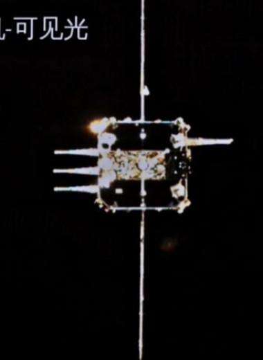 Зачем китайский взлетный модуль решили разбить об Луну?