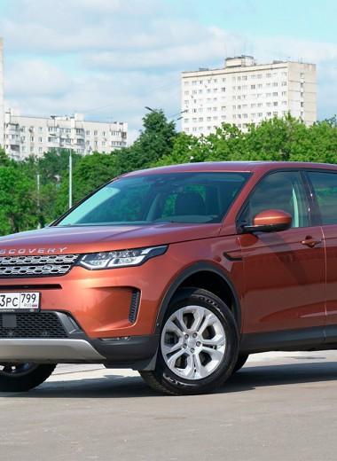 Уравнение с переменными. Три мнения о Land Rover Discovery Sport