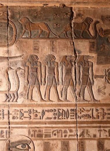 В древнеегипетском храме обнажили неизвестные названия созвездий на астрономическом потолке