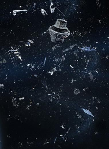 Свалка на орбите: почему космический мусор становится все опаснее