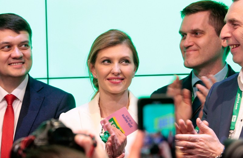 Первая леди Украины: что мы знаем о Елене Зеленской