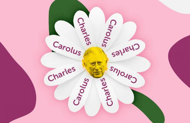 Станет ли британский принц Чарльз королем Карлом? Объясняем, откуда взялась путаница в именах монархов