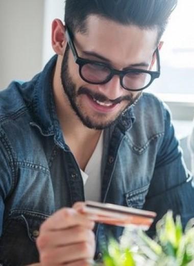 Как помочь мужчине больше зарабатывать
