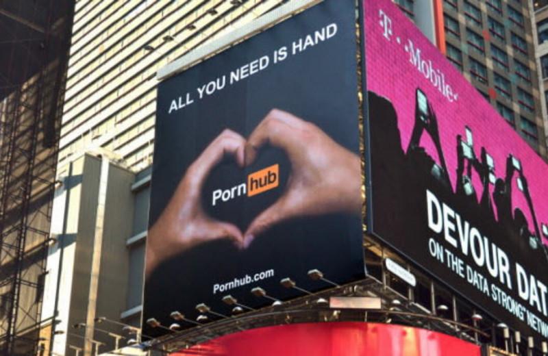 Дети PornHub: о чём говорится в статье The New York Times, которая уже привела к последствиям для крупнейшего порносайта