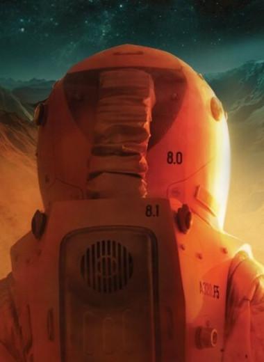 3 великолепных романа об экспедициях на Марс