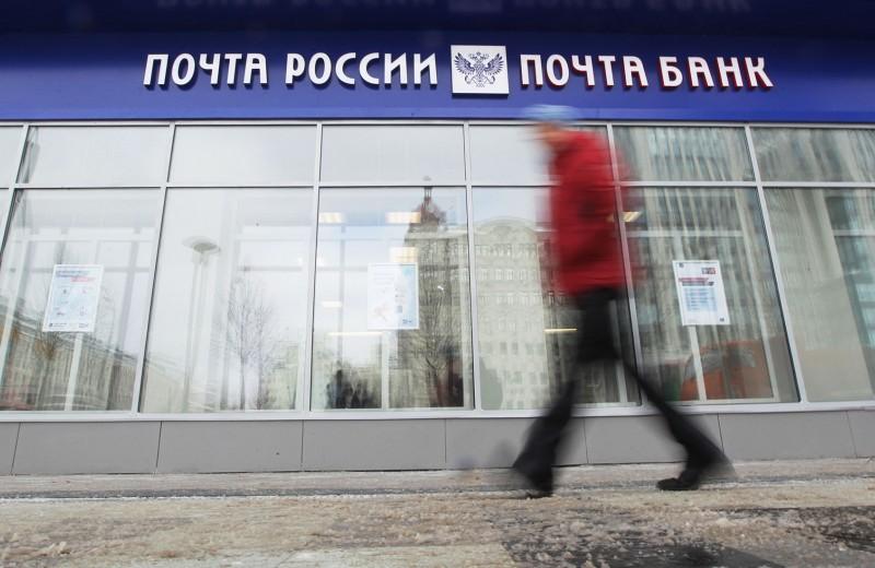 Лучше депозита: почему граждане не покупают «народные облигации»
