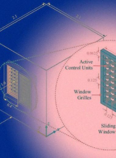 Система активного шумоподавления ослабила звуки из открытого окна