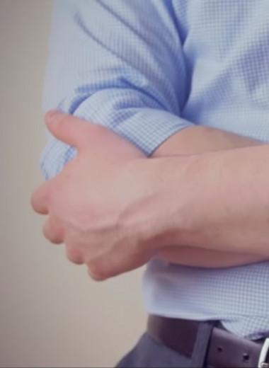 5 способов закатать рукава рубашки на все случаи жизни