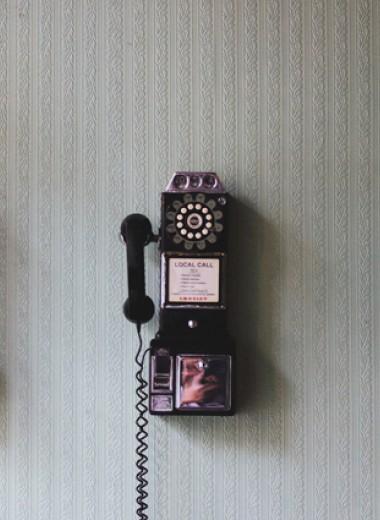 Брайан Стивенсон: Звонок за ваш счет. Отрывок из книги