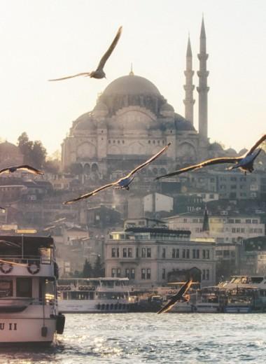 Золотая середина: путеводитель по Стамбулу