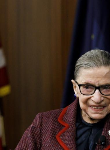 История рассудит. Как Рут Гинзбург бросила вызов мужскому миру и навсегда изменила американскую судебную систему