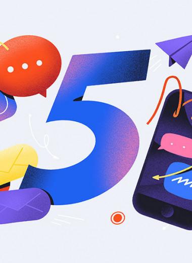 5 ошибок основателя ManyChat Микаэла Яна
