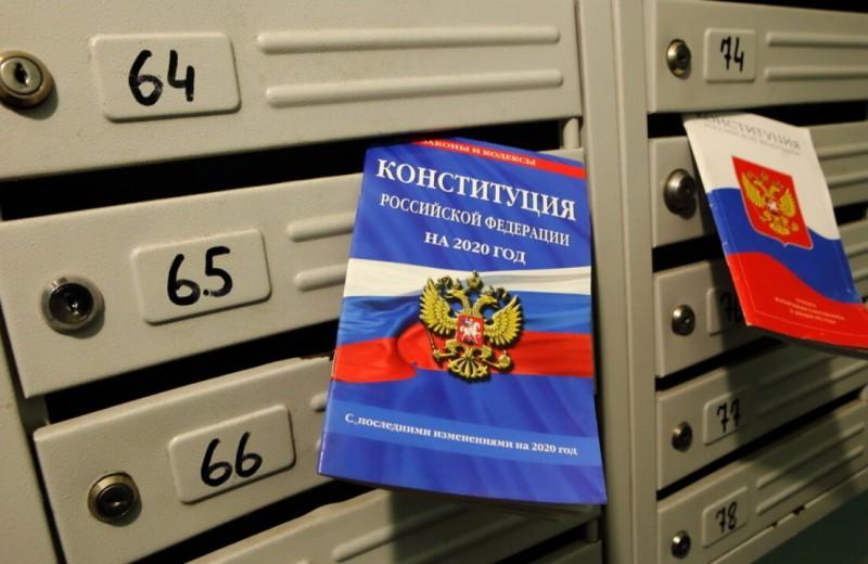 Конституция по Путину: все изменения и новые пункты — от обнуления президентских сроков до упоминания бога