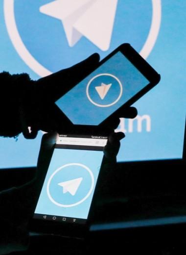 Политизация рабочего пространства. К чему привел запрет Telegram в России