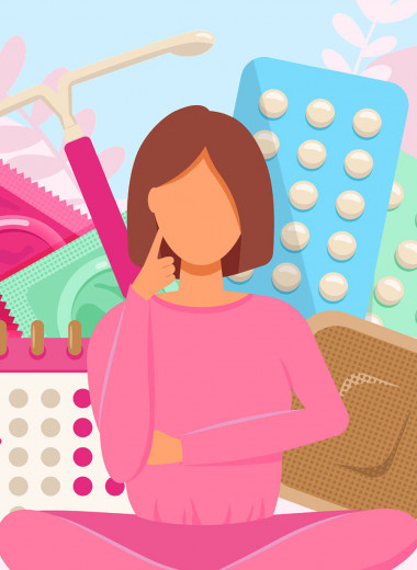 Таблетки или спираль: что нужно знать об экстренной контрацепции