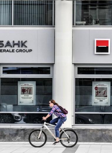 Росбанк возглавил рейтинг надежных банков по версии Forbes