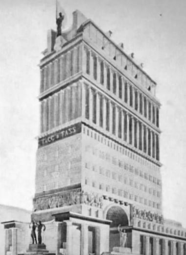 «Телевизор» и «дом с глобусом»: история здания ТАСС
