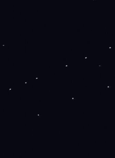 Как следить за спутниками Starlink?