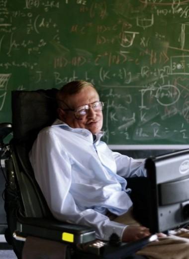 «Он просто широко улыбнулся»: появилась посмертная работа Стивена Хокинга