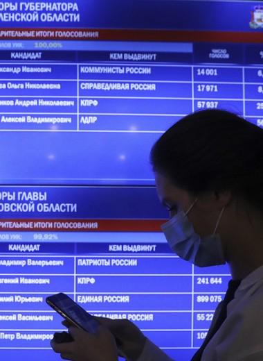 В ожидании «косяков» власти: можно ли говорить об успехе «Умного голосования» Навального?