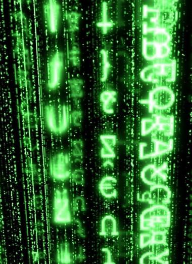 Ошибка Илона Маска: ученые доказали, что люди не живут в виртуальной Вселенной