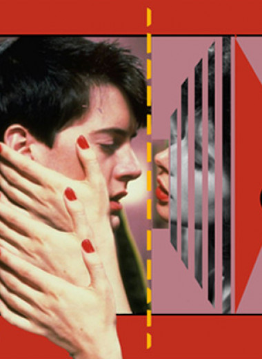 Сексуальное выражение. Как мужчины говорят о любви