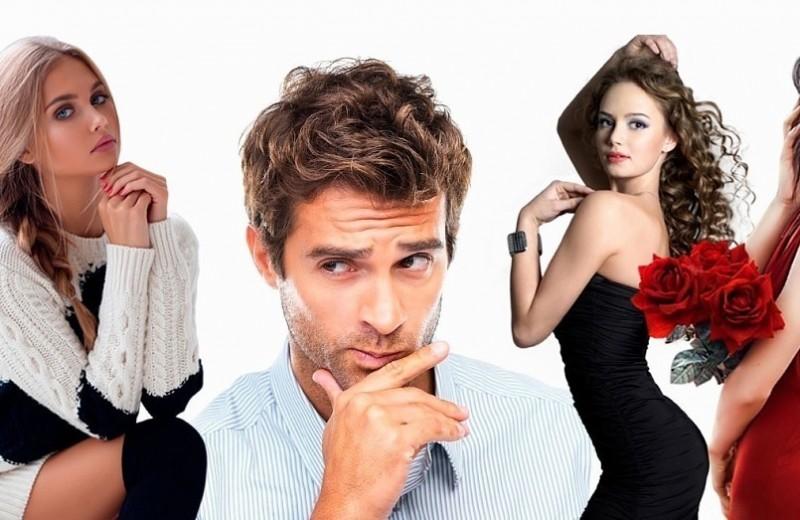 Женщина-хобби, женщина-друг и женщина-жена: как понять, в какую категорию он тебя «определил»?