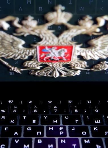 «Еще один налог на предпринимателей»: как «суверенный интернет» изменит жизнь российского бизнеса
