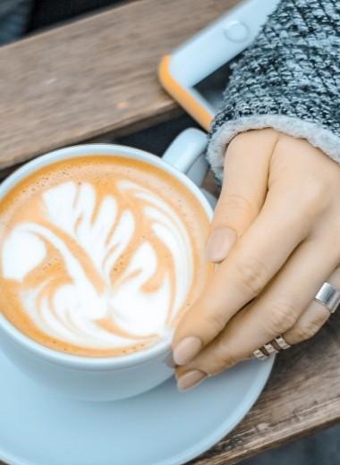 Что такое кофе латте (и как готовить его не хуже, чем в ресторане)