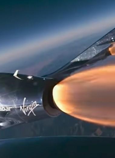Virgin Galactic впервые достиг границы с космосом (но это не точно)