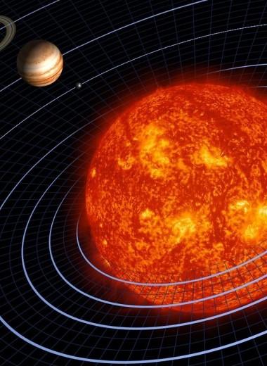 10 достопримечательностей Солнечной системы: отправляемся в космос