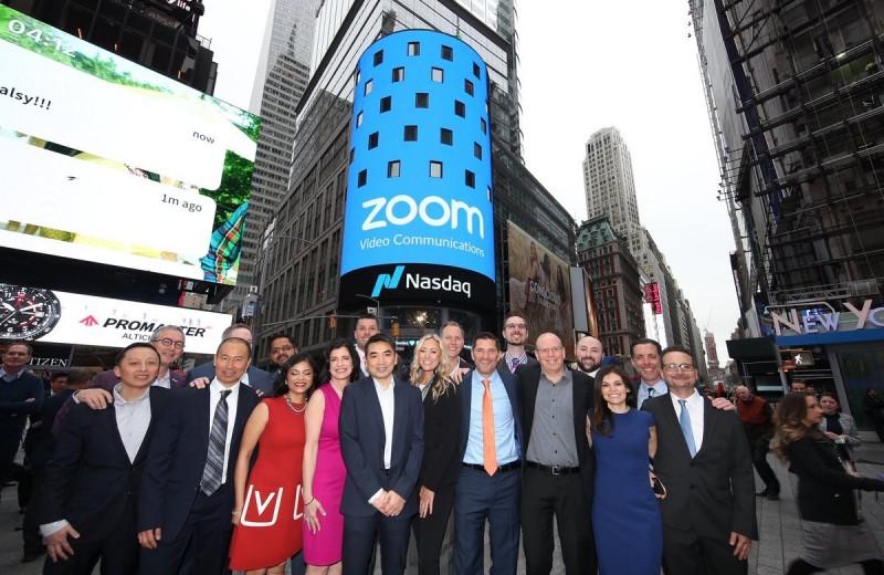 Как стать миллиардером, отменяя встречи? История Zoom — самого горячего IPO в IT