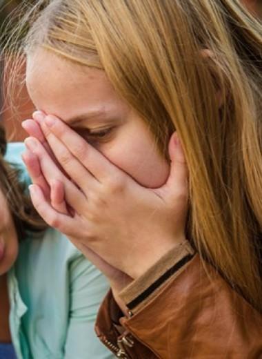 «Жилетка для слез»: как помочь подростку не утонуть в чужих проблемах
