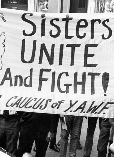 Как матери бросили вызов патриархальному «американскому счастью» 1960-х