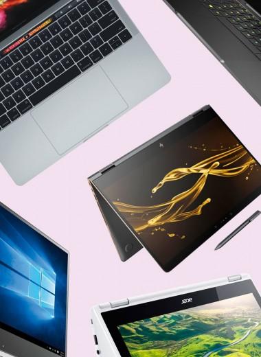 Компактный, легкий и мощный: как подобрать хороший ноутбук