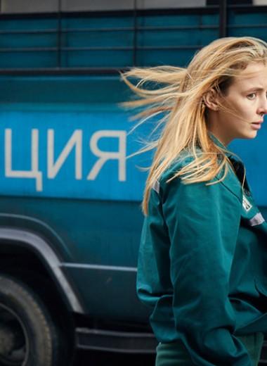 «Убивая Еву» – сериал о том, как опасно недооценивать женщин