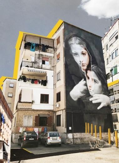 Какой он — неаполитанский квартал из романов Элены Ферранте