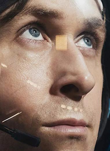 Нил Армстронг и пустота