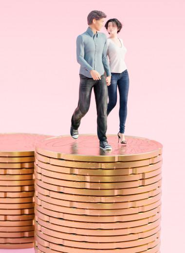 Калькуляция любви: почему важно считать деньги в отношениях
